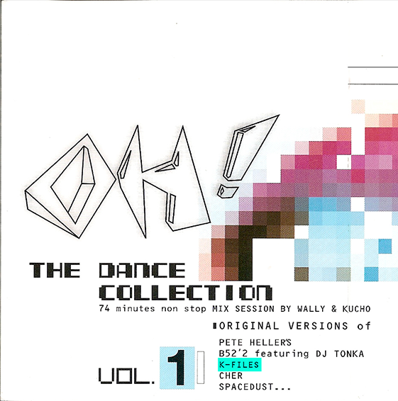 FJ Lamela - Oh The Dance Collection